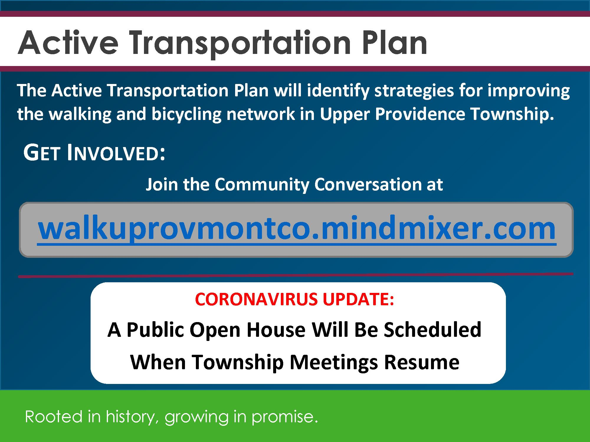 UPT Active Transportation Plan Lobby Slide-UPDATE 3-27-2020